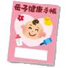 赤ちゃんのための防災グッズ