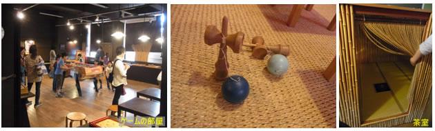 「東京おもちゃ美術館」の魅力を倍増させる人たち