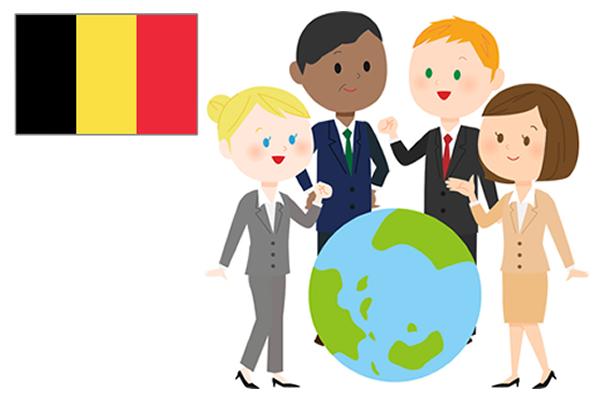もんじのベルギー駐在記Vol.1 ベルギーと日本、暮らしと働き方の違い