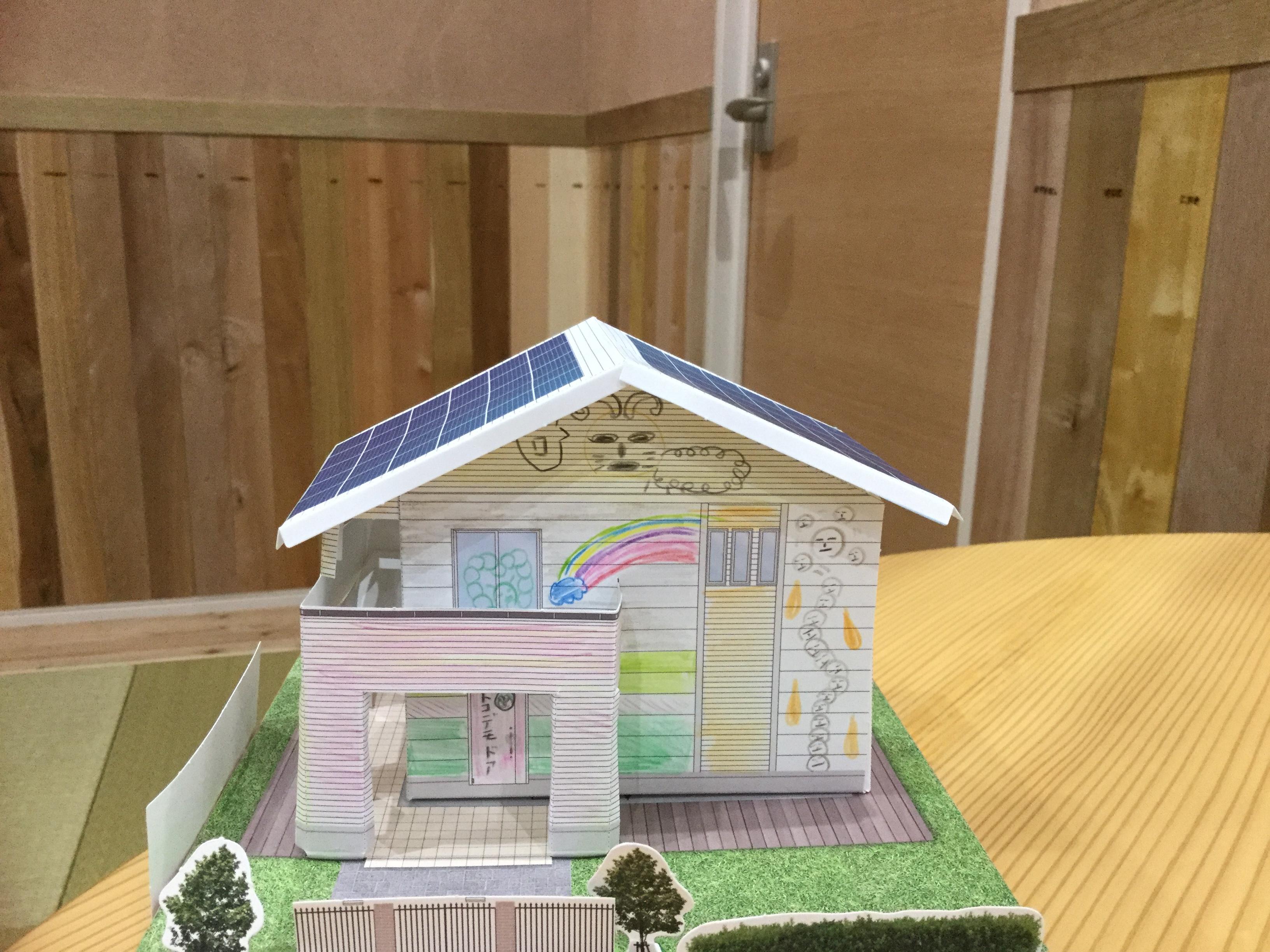 パーパークラフトでお家作りに挑戦!