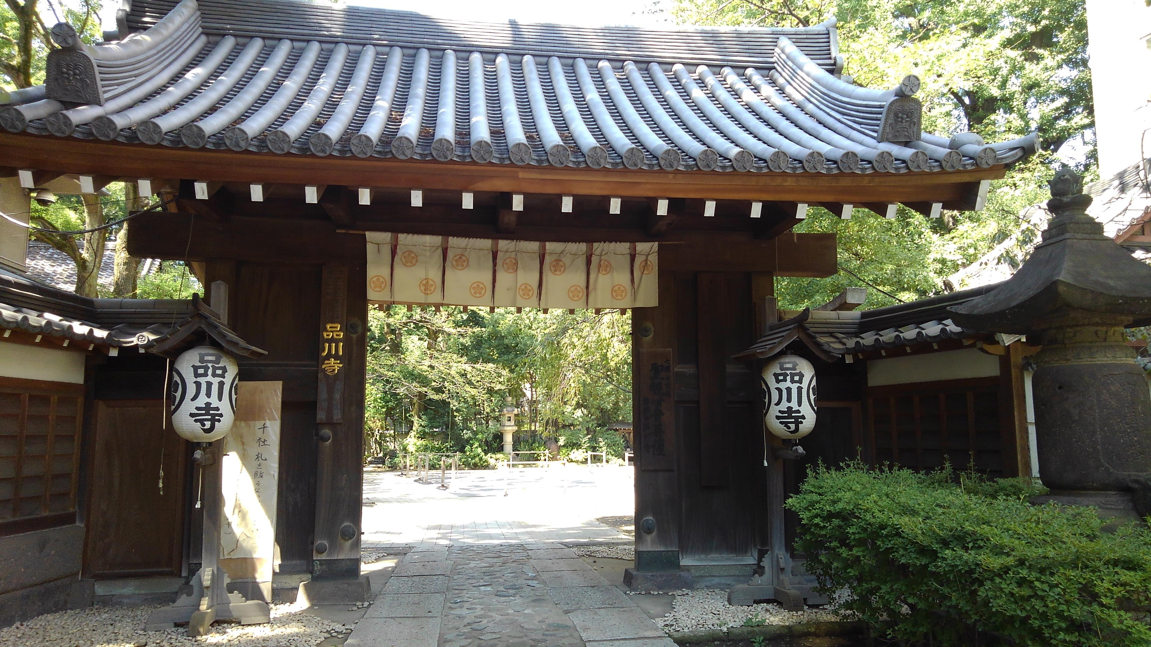 お散歩におすすめ~旧東海道・品川宿