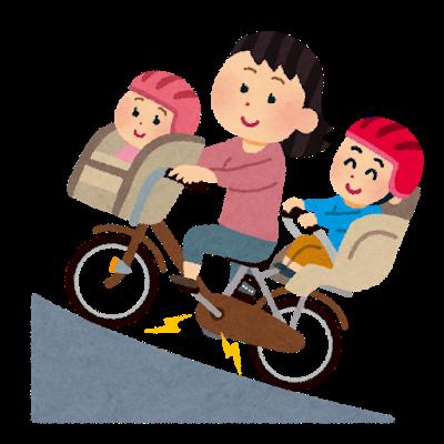 子育て世代の時短の味方!~電動自転車は手放せない~